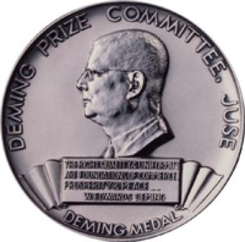 デミング賞のメダル