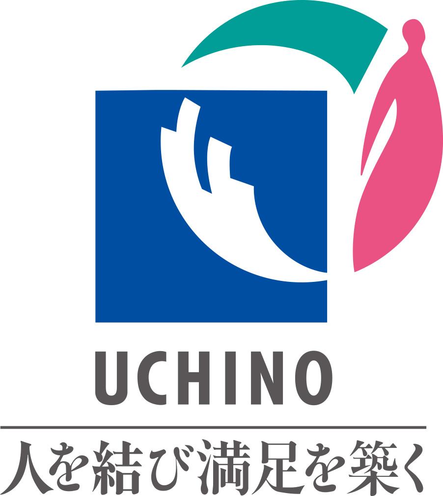 UCHINO 人を結び満足を築く