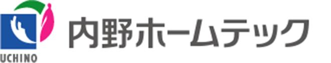 内野ホームテック ロゴ