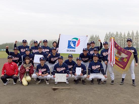 第40回事業所対抗軟式野球大会「優勝」